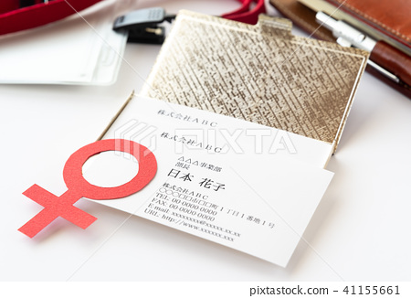 Business Card Business Card Putting Female Managerial Division Business Promotion Goal Value Employment Opportunity 41155661