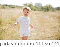 toddler, smile, boy 41156224