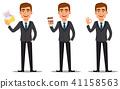 banker, cartoon, guy 41158563