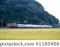 1993 년 EF81101 유로 라이너 7 량 41160466