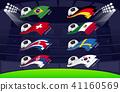 flag world soccer 2018 Vol3 41160569