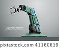 machine robotic robot arm hand factory 41160619