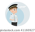 Pilot Vector template. Cartoon characters isolated 41160927