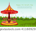 Happy children day card with horse carousel 41160929