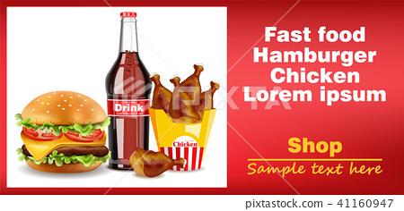 Hamburger, chicken wings and soda drink banner 41160947