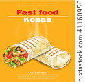 Shawarma Kebab fast food Vector. Detailed 41160950