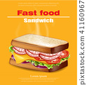 Hot Sandwich Vector realistic. Fast food mock 41160967