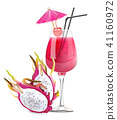 Dragon fruit cocktail Vector. Realistic summer 41160972