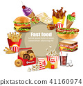 Fast food happy meals set Vector. Realistic 41160974