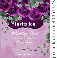 Wedding invitation card with purple violet roses 41161125