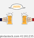 Two businessman's hand holding two beer mugs 41161235