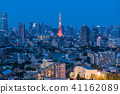"""""""東京""""東京塔和城市夜景 41162089"""