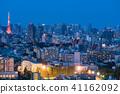"""""""東京""""東京塔和城市夜景 41162092"""