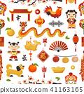 vector, china, dragon 41163165