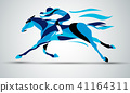 Horse race. Equestrian sport. Silhouette of racing with jockey 41164311