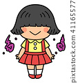 Kaidan Hanako 41165577