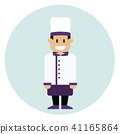 chef, cook, vector 41165864