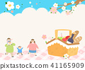 Vector - Welcome spring. Enjoy spring time illustration 001 41165909
