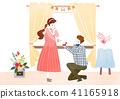 Vector - Couple in love, event day concept illustration 012 41165918