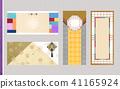 illustration Korea label 41165924
