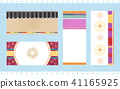 插图 韩国 标签 41165925