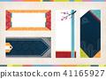 illustration Korea label 41165927