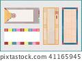 illustration Korea label 41165945