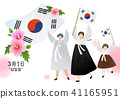 Vector illustration for Korean national holiday 001 41165951