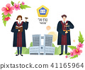 Vector illustration for Korean national holiday 002 41165964