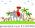 Trip to East asia, Travel Landmarks Vector Illustration 001 41165993