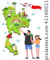 Trip to East asia, Travel Landmarks Vector Illustration 002 41166011