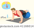 Doing exercises to lose Weight, health care concept illustration 019 41166014