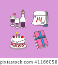 Celebration icons set for event day vector illustration 024 41166058