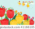 Scenery of blossoms in spring. a couple dating on spring landscape vector illustration. 003 41166105