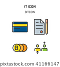 Set of Icon for eco energy, build, bitcoin and IoT industry. 039 41166147