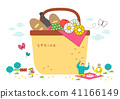 Vector illustration of spring object - flowers, the cherry tree, umbrella and so on. 009 41166149