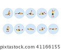 Training people icons set for sport and fitness. Flat style design vector illustration. 006 41166155