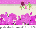 Scenery of blossoms in spring. a couple dating on spring landscape vector illustration. 002 41166174