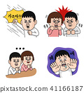 Set of emoticons, Funny and cute emoji flat design 001 41166187