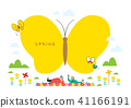 Vector illustration of spring object - flowers, the cherry tree, umbrella and so on. 007 41166191