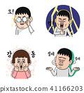 Set of emoticons, Funny and cute emoji flat design 003 41166203