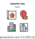 Set of Icon for eco energy, build, bitcoin and IoT industry. 021 41166218