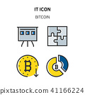 Set of Icon for eco energy, build, bitcoin and IoT industry. 040 41166224