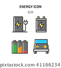 Set of Icon for eco energy, build, bitcoin and IoT industry. 016 41166234