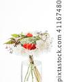 nice bouquet 41167480