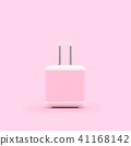 Travel suitcase pastel pink color isolated 41168142