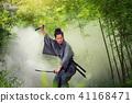samurai 41168471