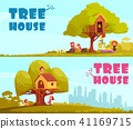 Tree House Children Horizontal Banners 41169715