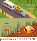 Motorhome Trip Banners Collection 41169783