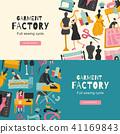 Garment Factory Horizontal Banners 41169843